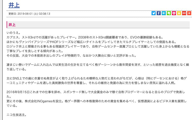 f:id:imamura-netbusiness:20190828003819p:plain