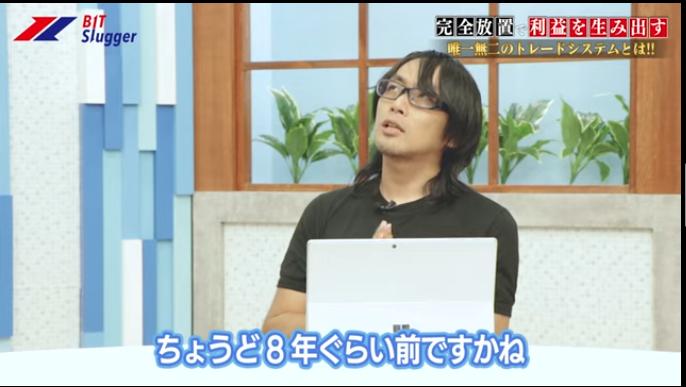 f:id:imamura-netbusiness:20190828004404p:plain
