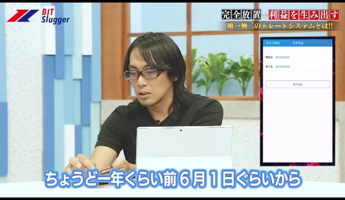 f:id:imamura-netbusiness:20190828004510p:plain