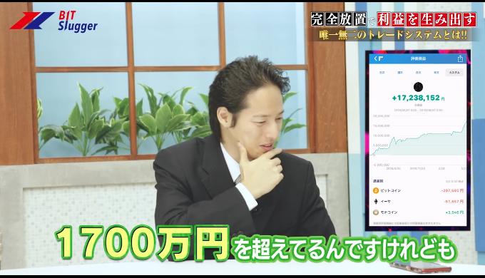 f:id:imamura-netbusiness:20190828004614p:plain
