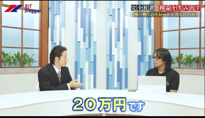 f:id:imamura-netbusiness:20190828004715p:plain