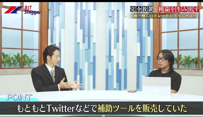 f:id:imamura-netbusiness:20190828004805p:plain