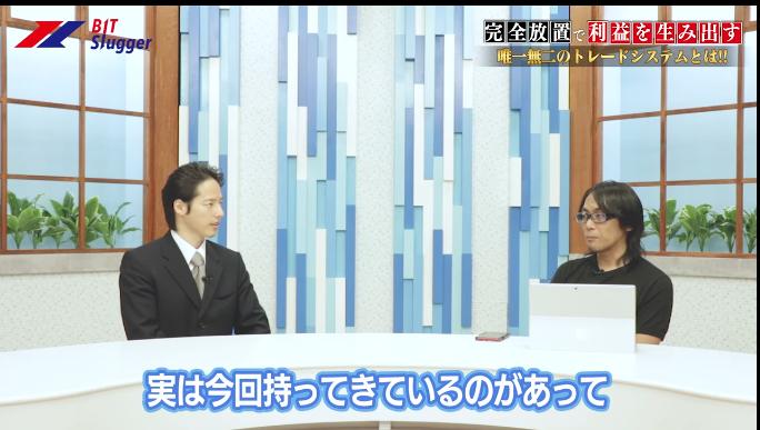 f:id:imamura-netbusiness:20190828004832p:plain