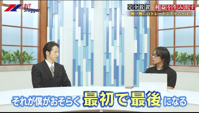 f:id:imamura-netbusiness:20190828004901p:plain