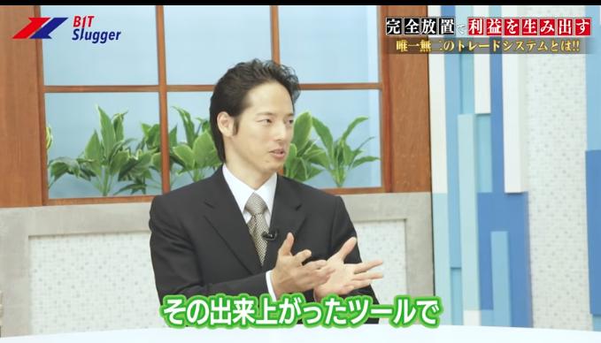 f:id:imamura-netbusiness:20190828005030p:plain