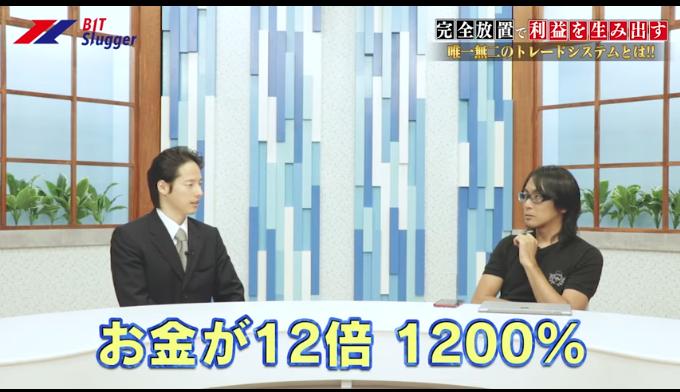 f:id:imamura-netbusiness:20190828005126p:plain