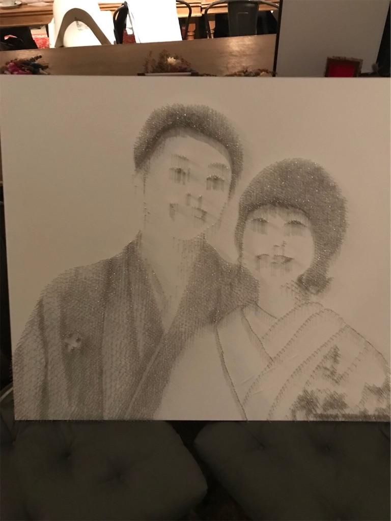 f:id:imamuraakiko:20181001102227j:image