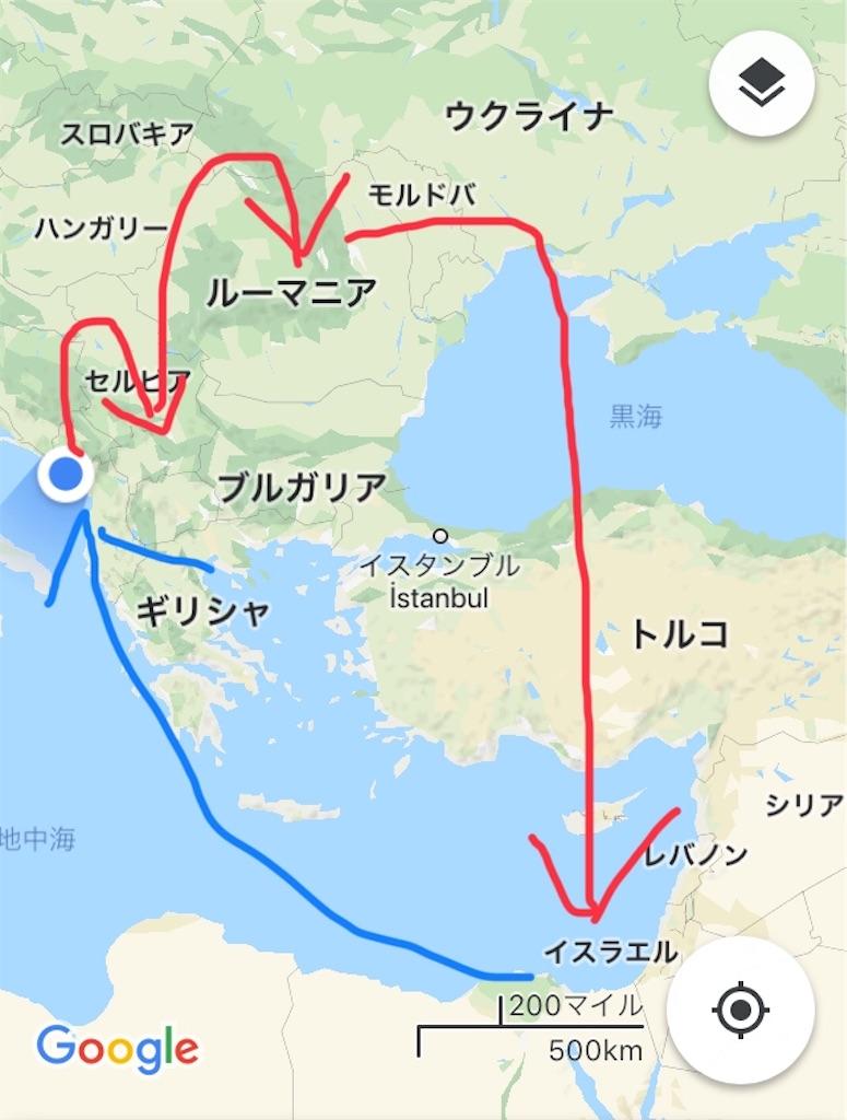 f:id:imamuraakiko:20181201053231j:image