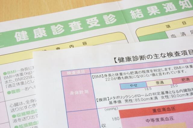 f:id:imamuramail36:20170526142427j:plain