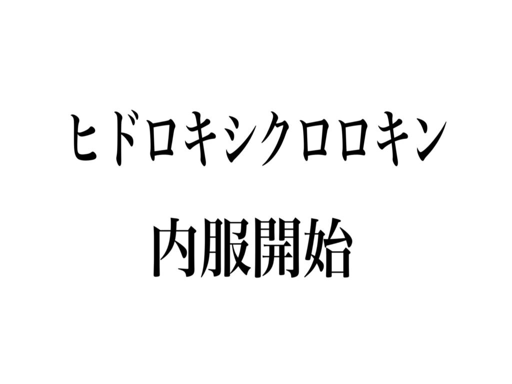 f:id:imamuuu:20161119022048j:plain