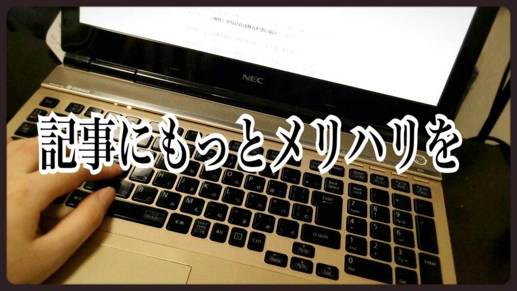f:id:imamuuu:20161119022215j:plain