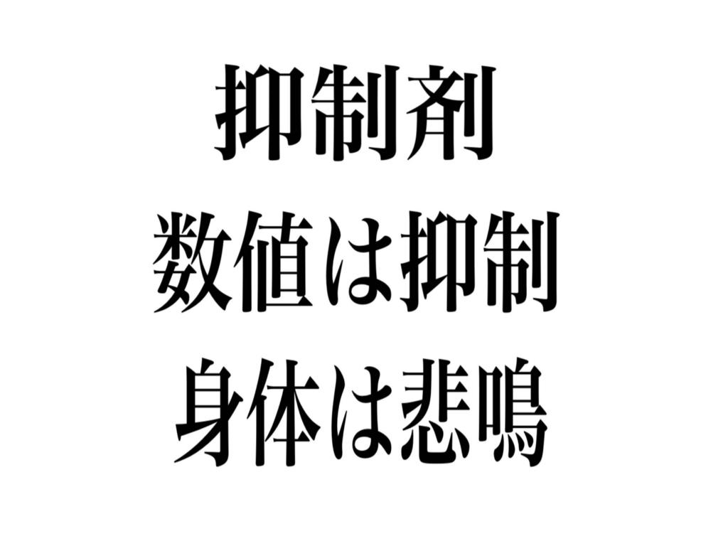 f:id:imamuuu:20161119031648j:plain
