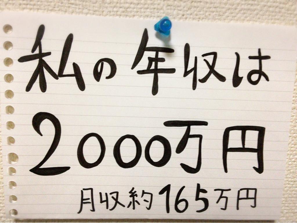 f:id:imamuuu:20161210091134j:plain