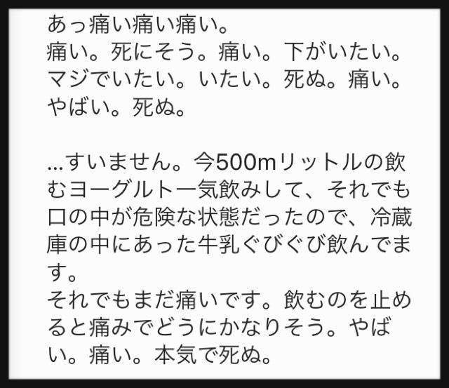 f:id:imamuuu:20170802210519j:plain