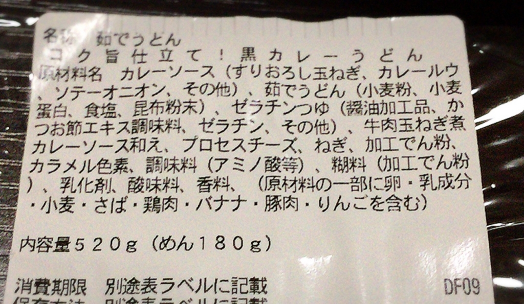 f:id:imamuuu:20180721010216j:plain