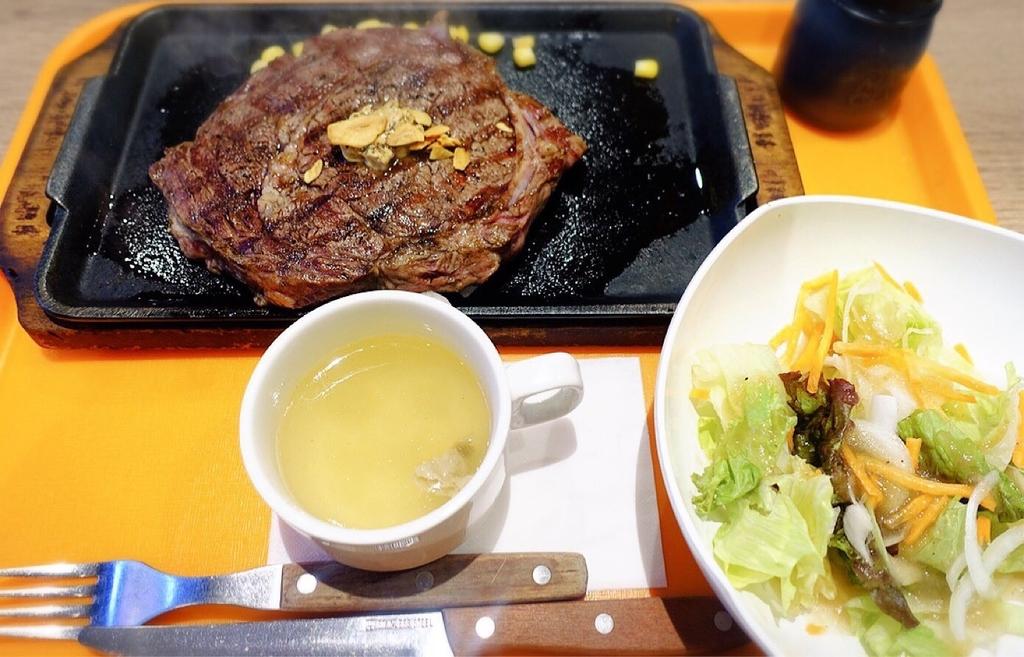 いきなりステーキのサラダとスープセット