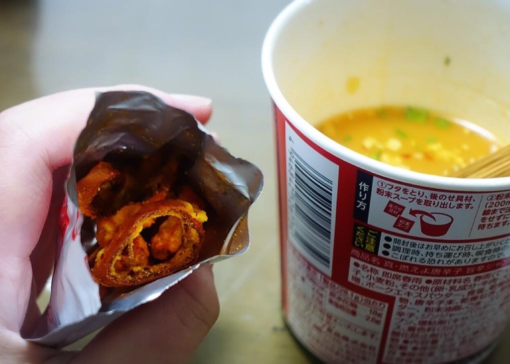 旨辛ジャン麺に燃えよ唐辛子を入れる寸前でビビってるイマムラアユム