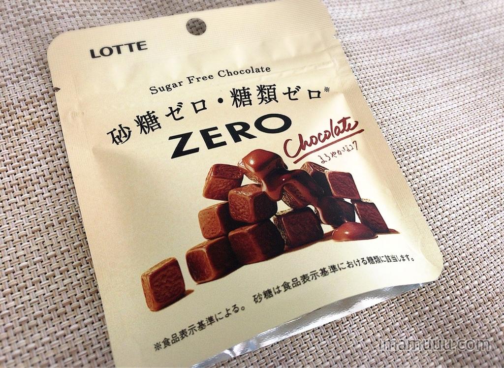 シュガーフリーチョコレートZERO