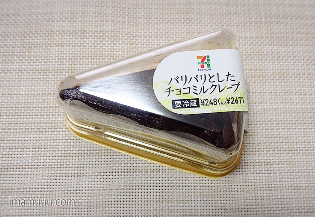 セブンイレブンのチョコミルクレープ