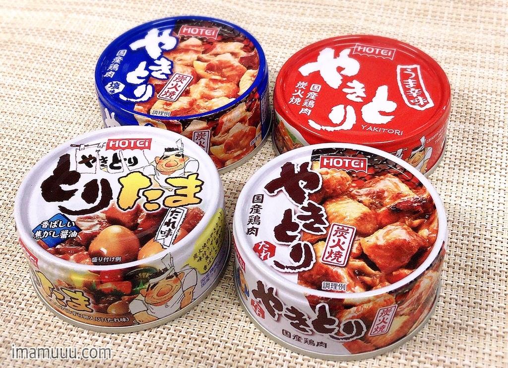 ホテイの焼き鳥缶詰4種類