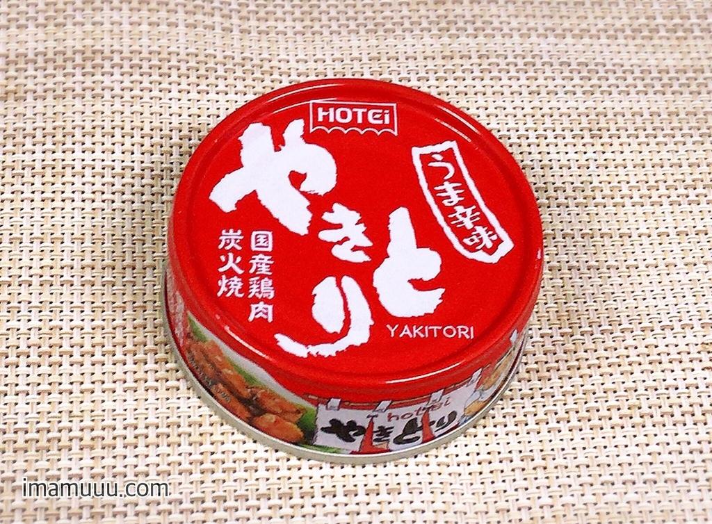 ホテイの焼き鳥缶詰うま辛味