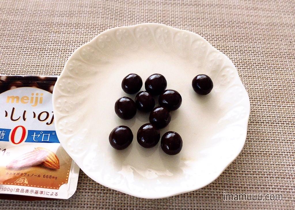 おいしいoff砂糖ゼロチョコレート