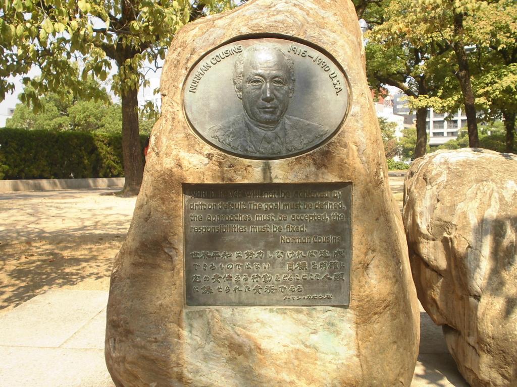 平和記念公園にあるノーマンカズンズ氏の記念碑
