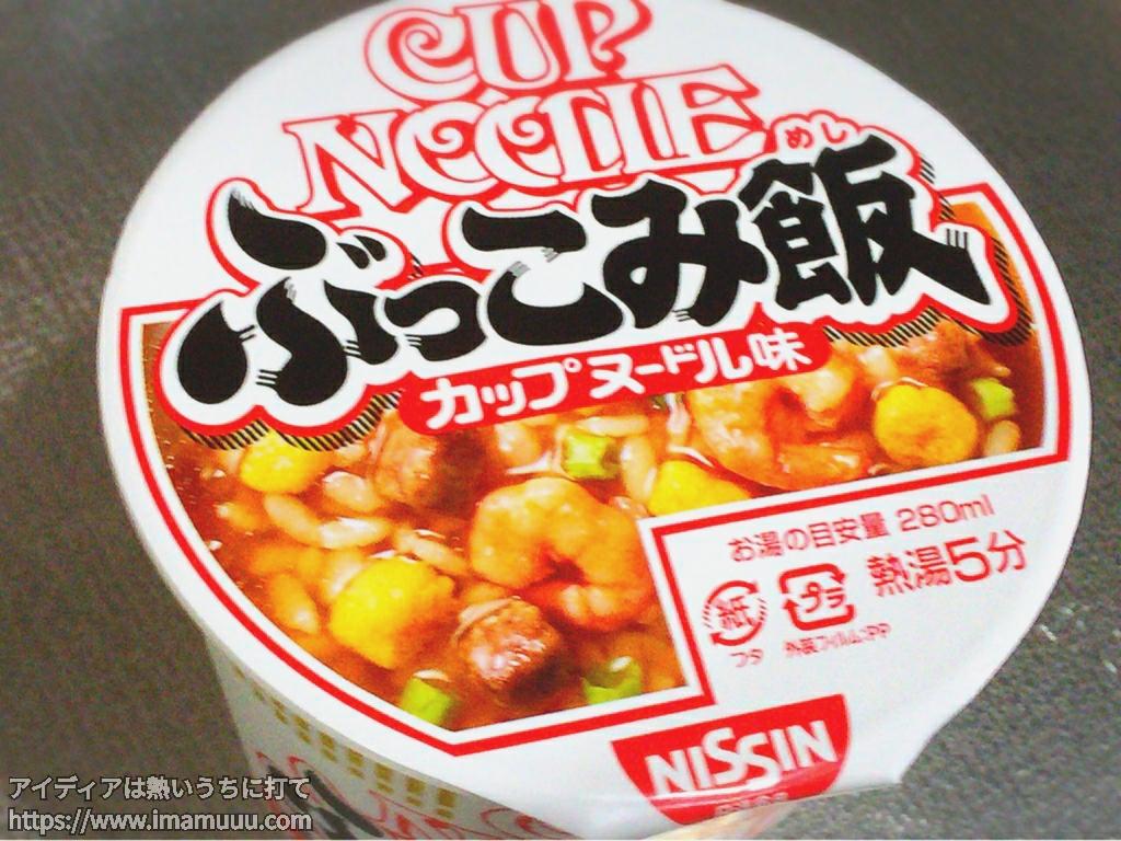 ぶっこみ飯カップヌードル味