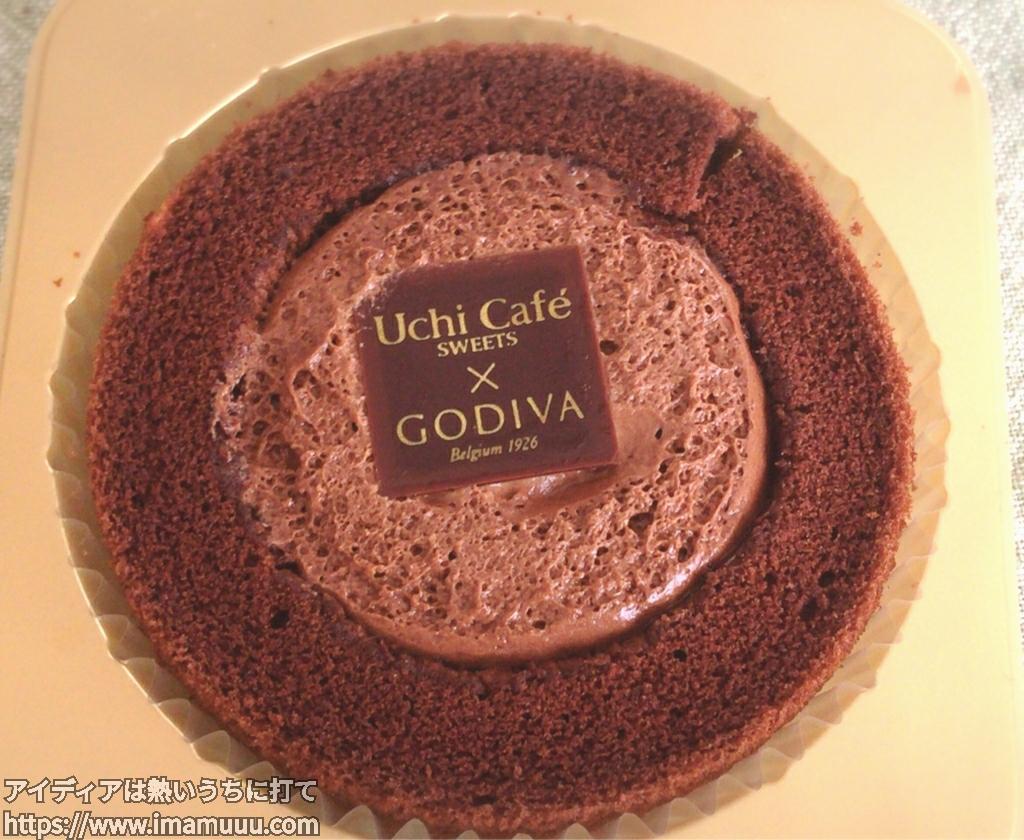 ローソンのゴディバショコラロールケーキ