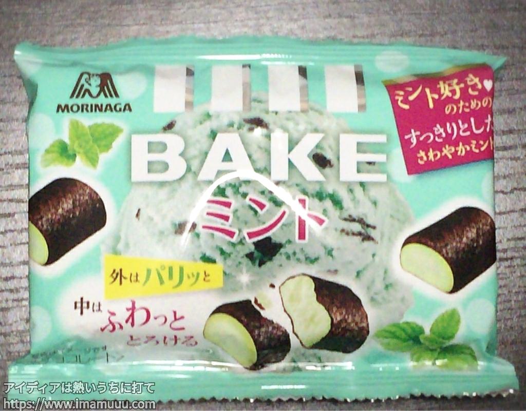 BAKEミント味