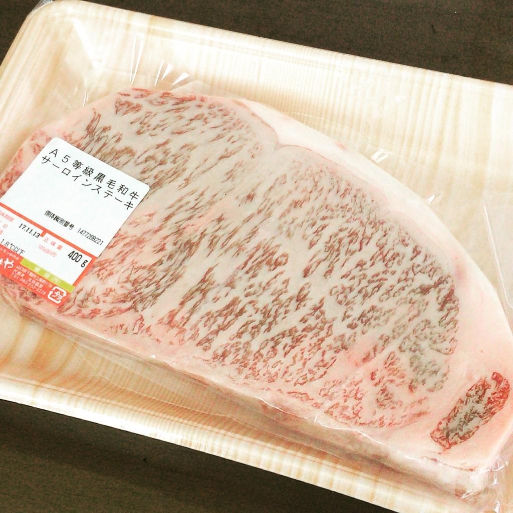 ミートたまやで購入したA5等級黒毛和牛サーロインステーキ