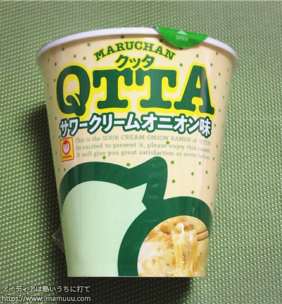 クッタのサワークリームオニオン味
