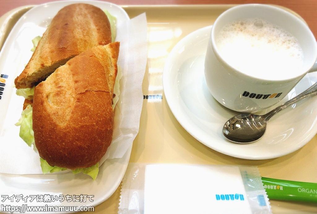 ドトールのミラノサンドとカフェラテ