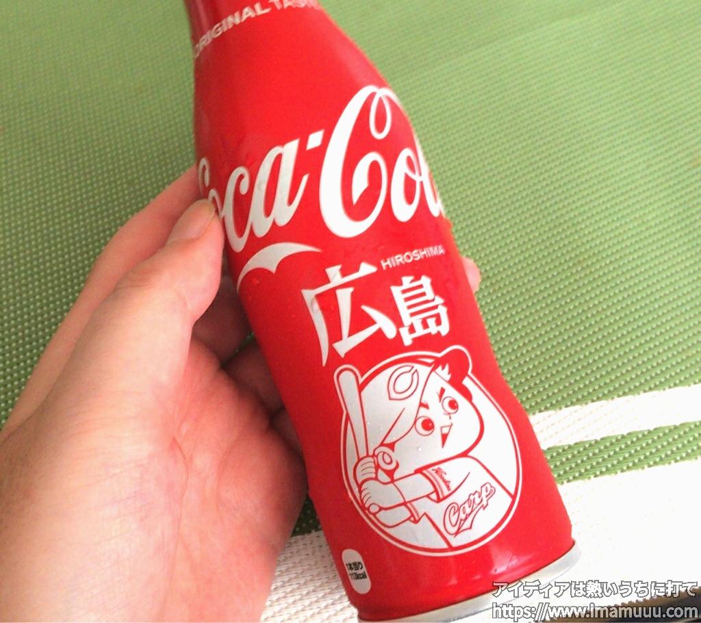 コカコーラの地域ボトル「広島東洋カープ」デザイン