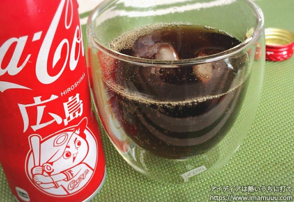 広島デザインのコカ・コーラを飲んでみる