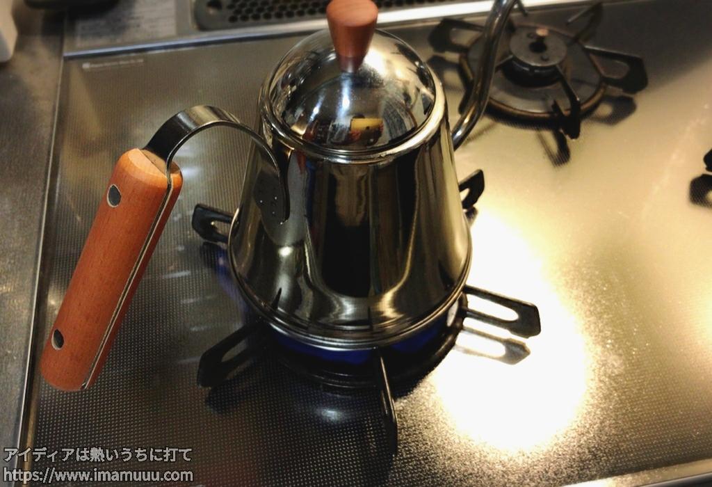 コーヒーケトルでお湯を沸かす