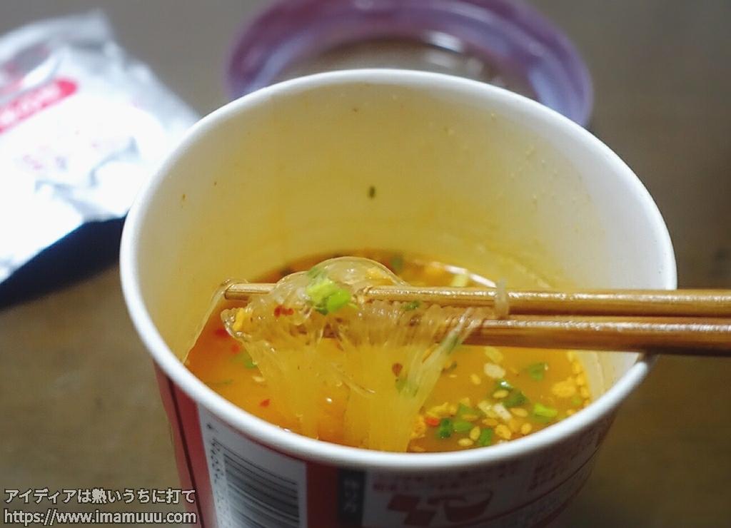 真・燃えよ唐辛子旨辛ジャン麺の春雨実食