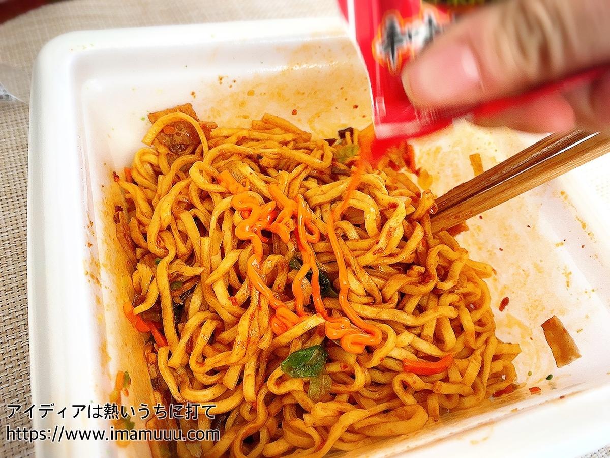 蒙古タンメン中本辛旨焼きそばに辛味噌風味マヨを足して食べる