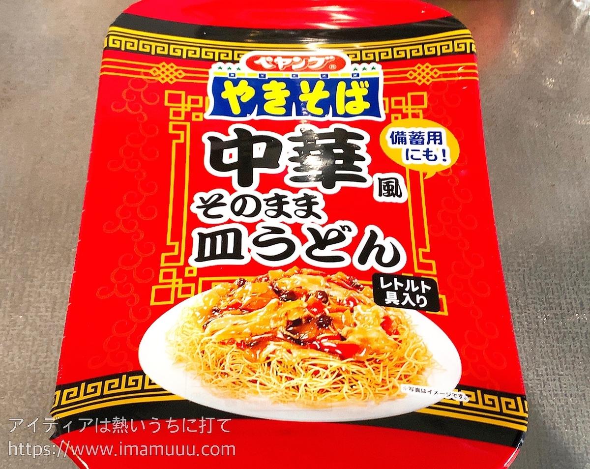 ペヤングやきそばの中華風そのまま皿うどん