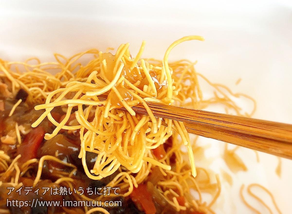 ペヤングやきそばの中華風そのまま皿うどん実食