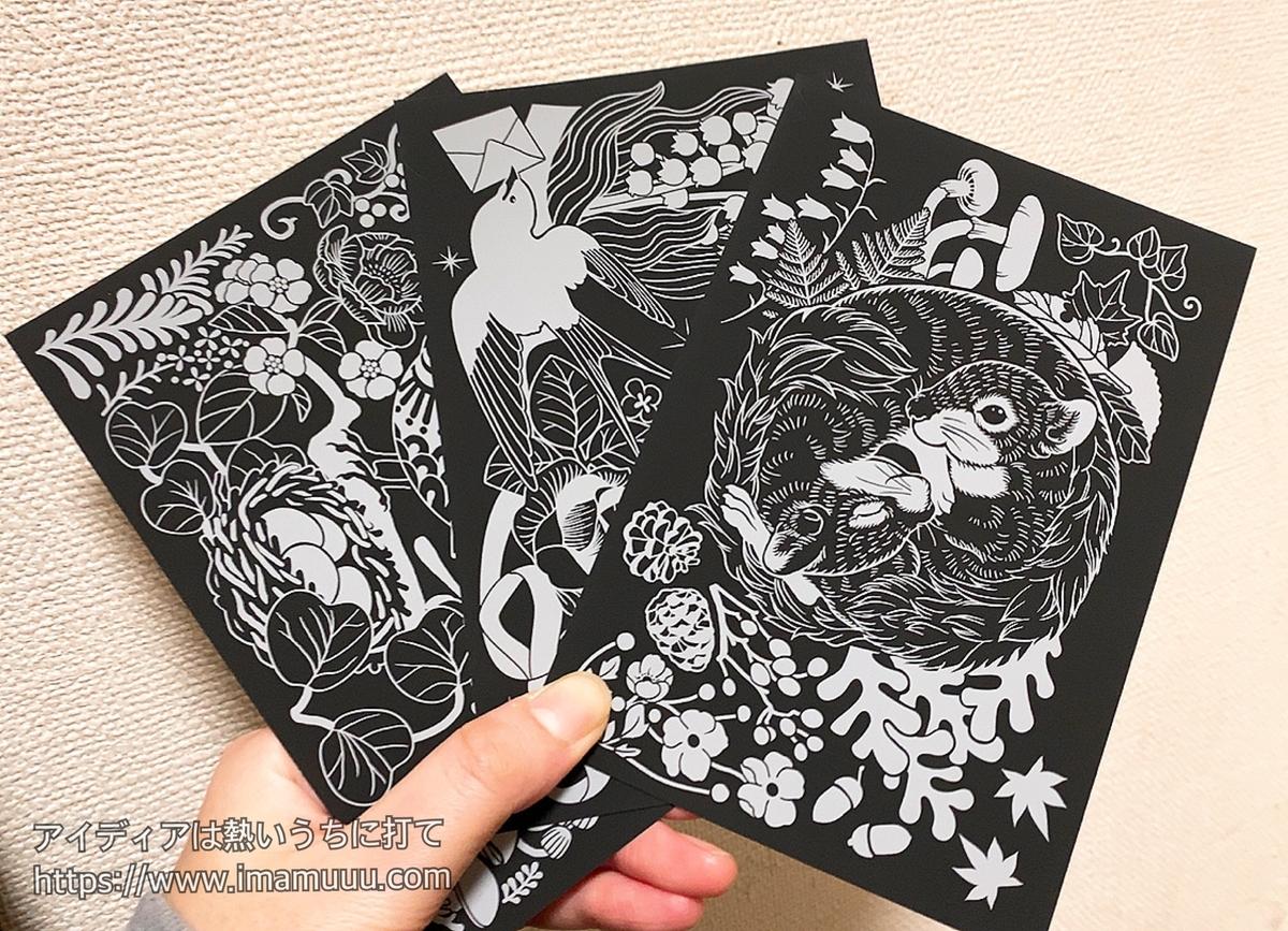 スクラッチアート「季節の花と動物たち」のシート3枚