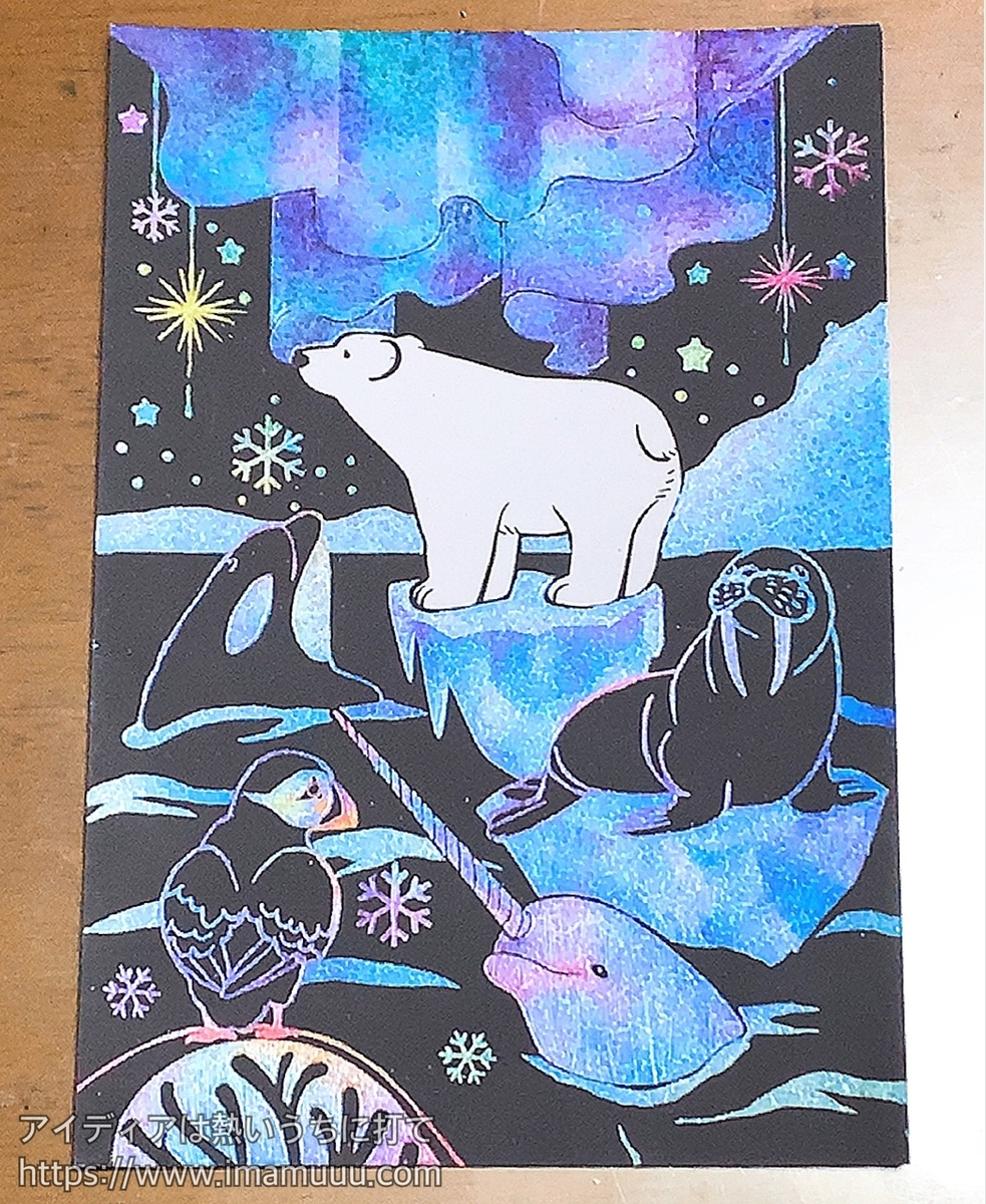 シロクマとオーロラのスクラッチアート完成
