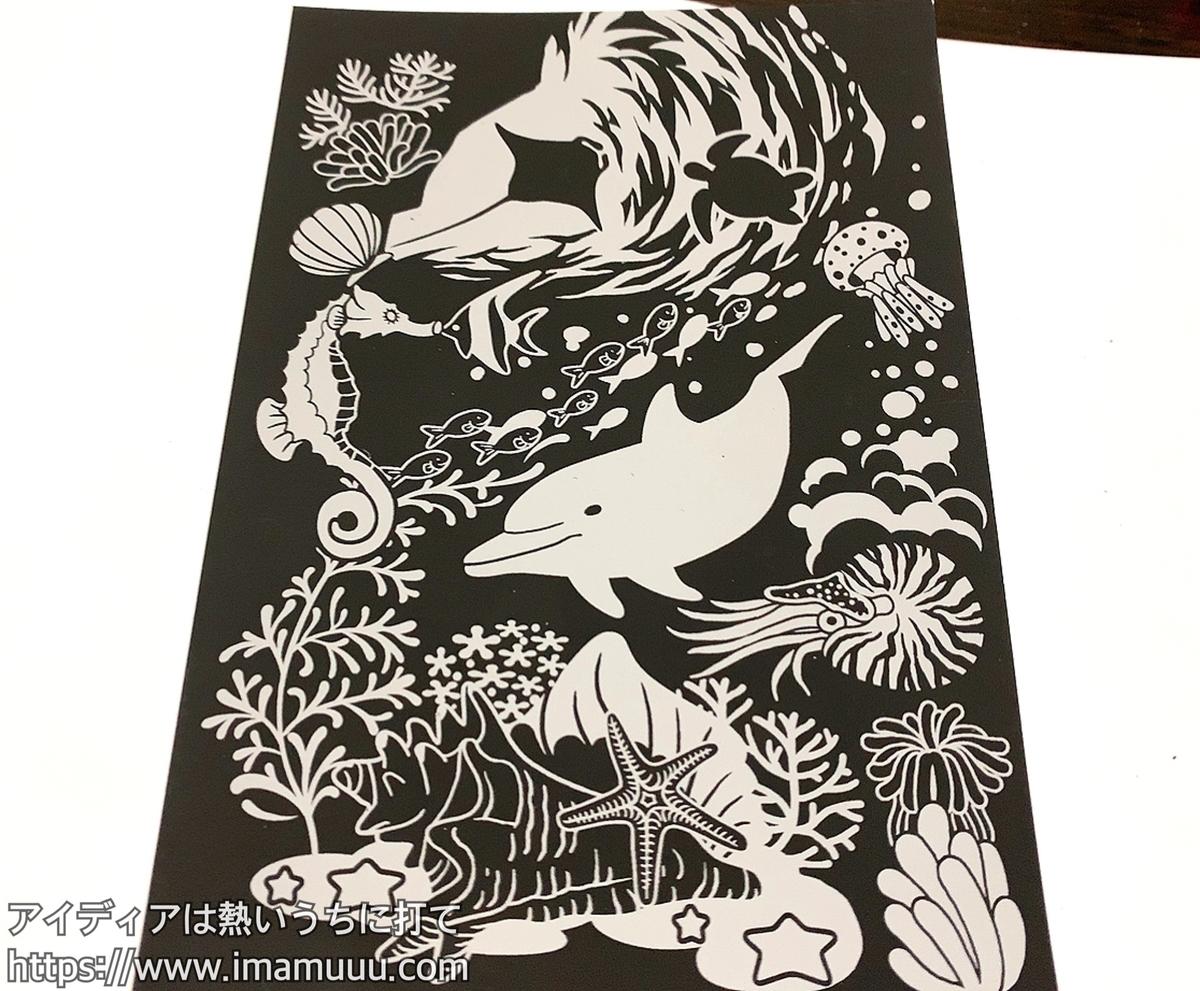 イルカと海の生き物たちが描かれているスクラッチアート