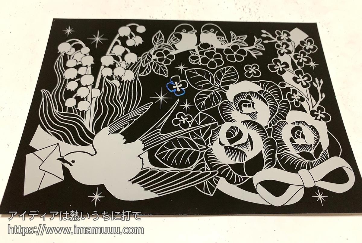 鳥とリボンとバラのスクラッチアート