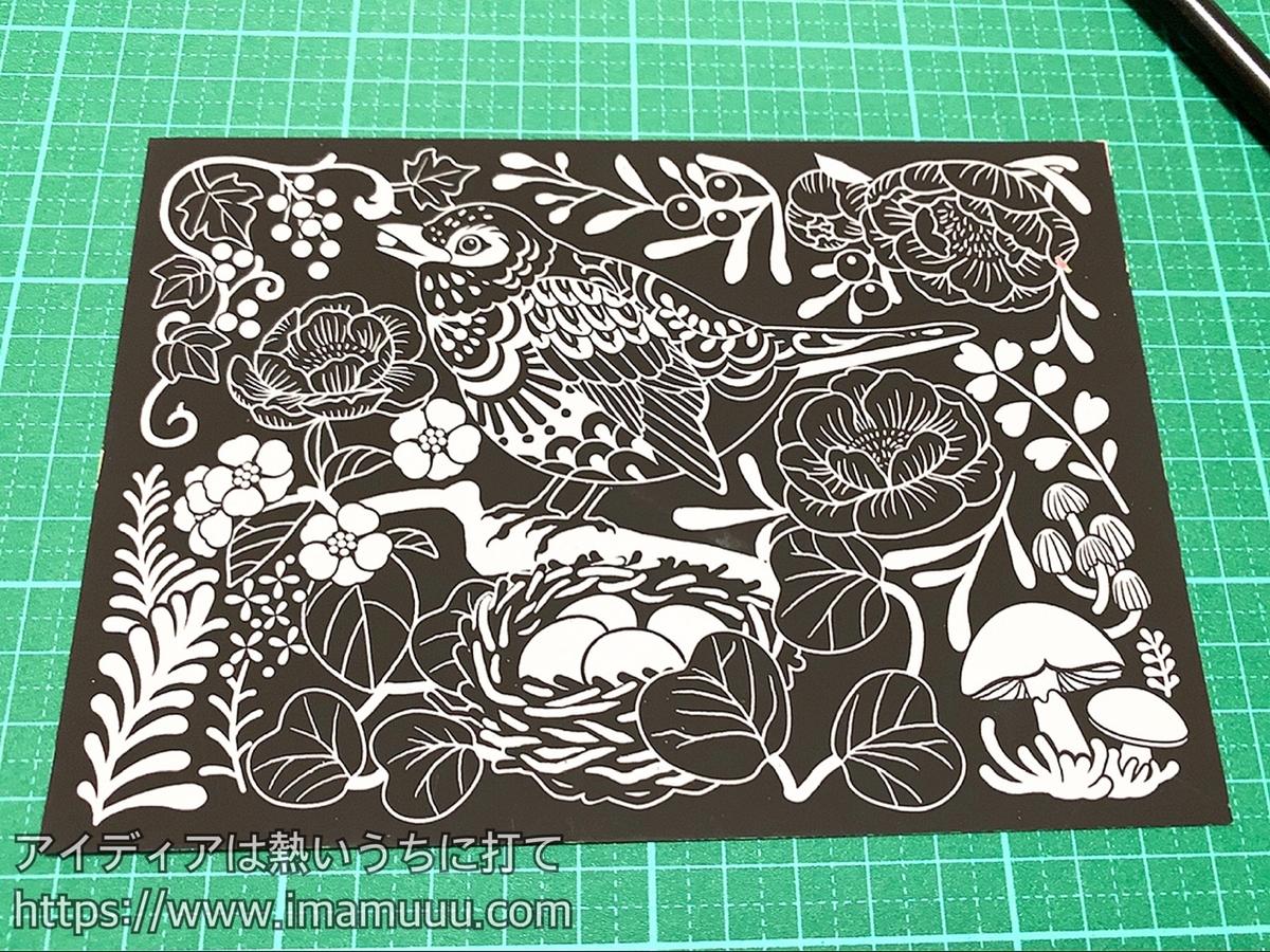 鳥と花と鳥の巣が描かれたスクラッチアート