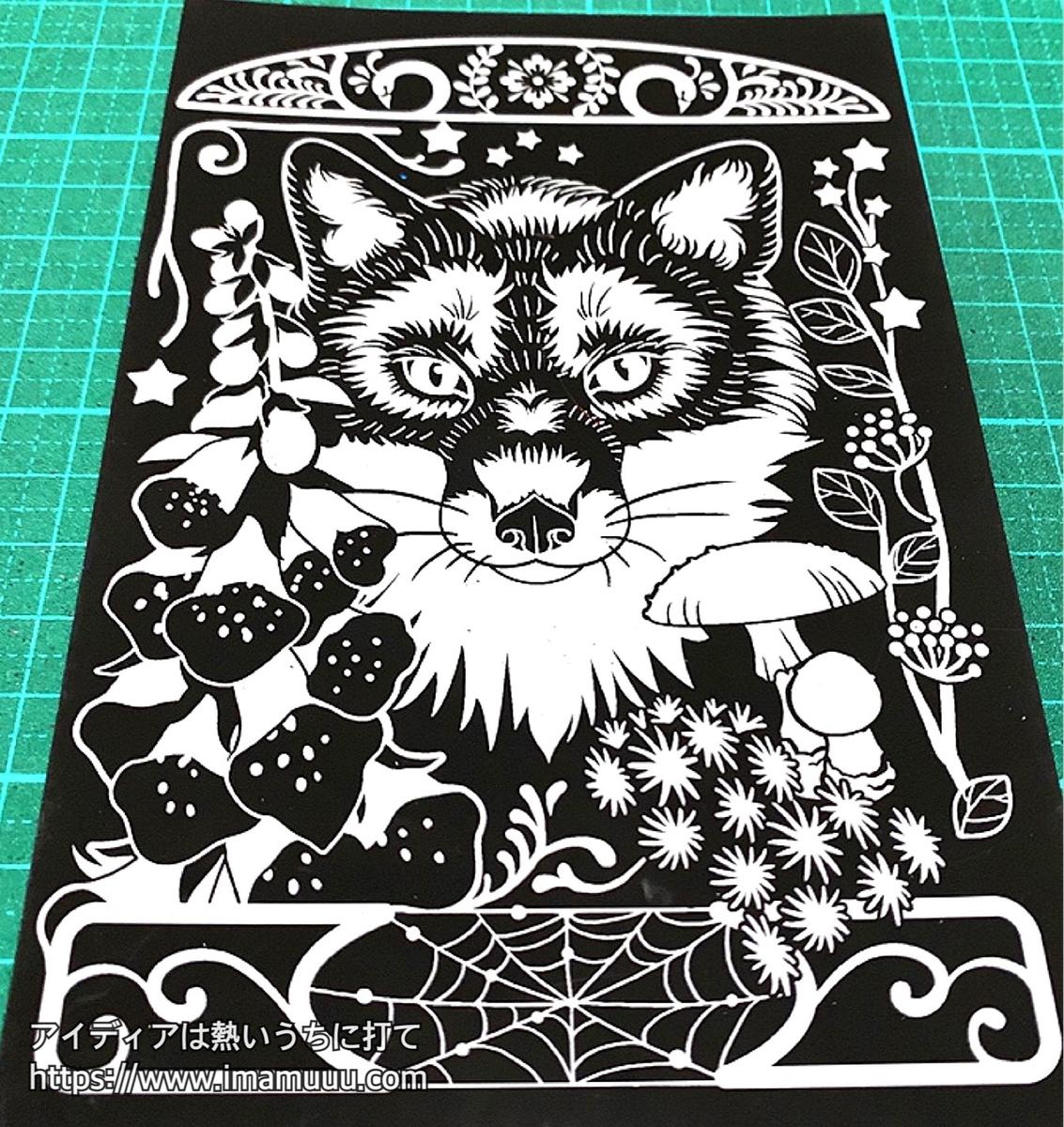 キツネと花とキノコのイラスト