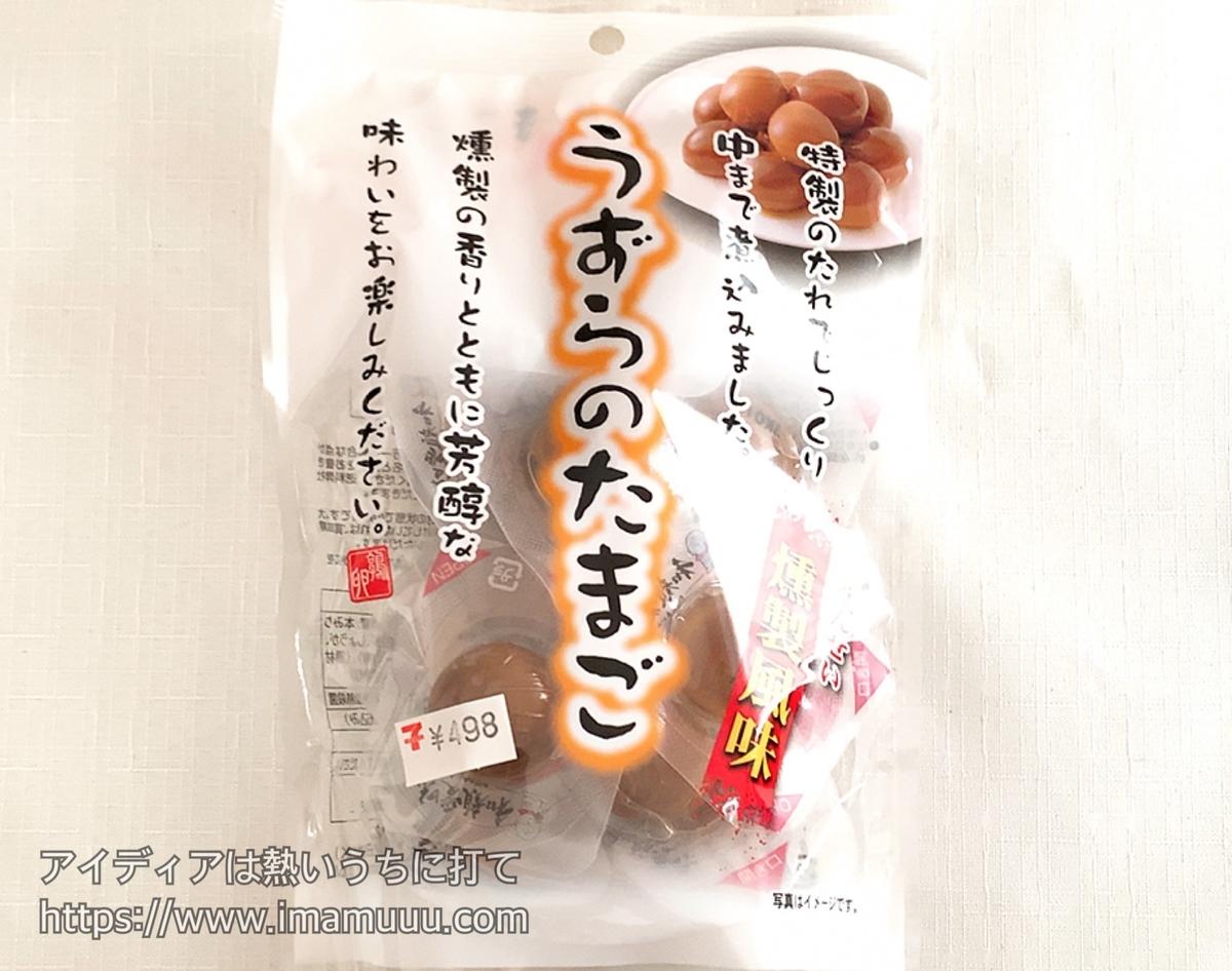 一榮食品の「うずらのたまご 燻製風味」大袋サイズ