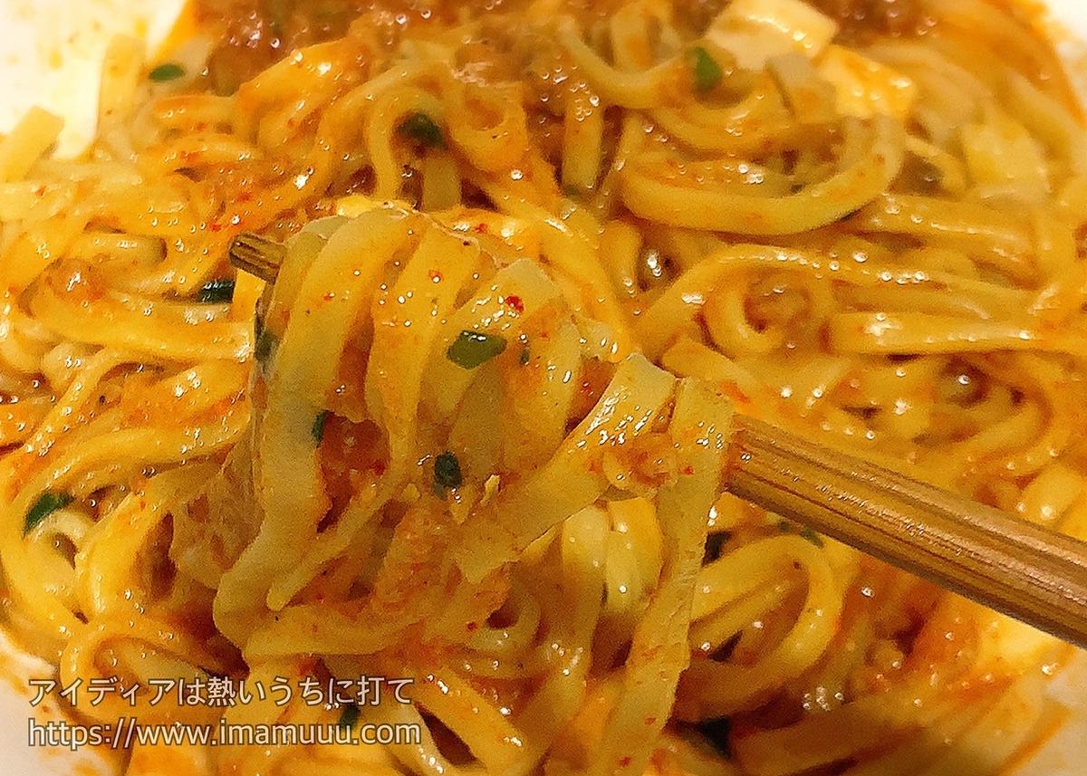 蒙古タンメン中本「辛旨 汁なし麻辛麺」実食