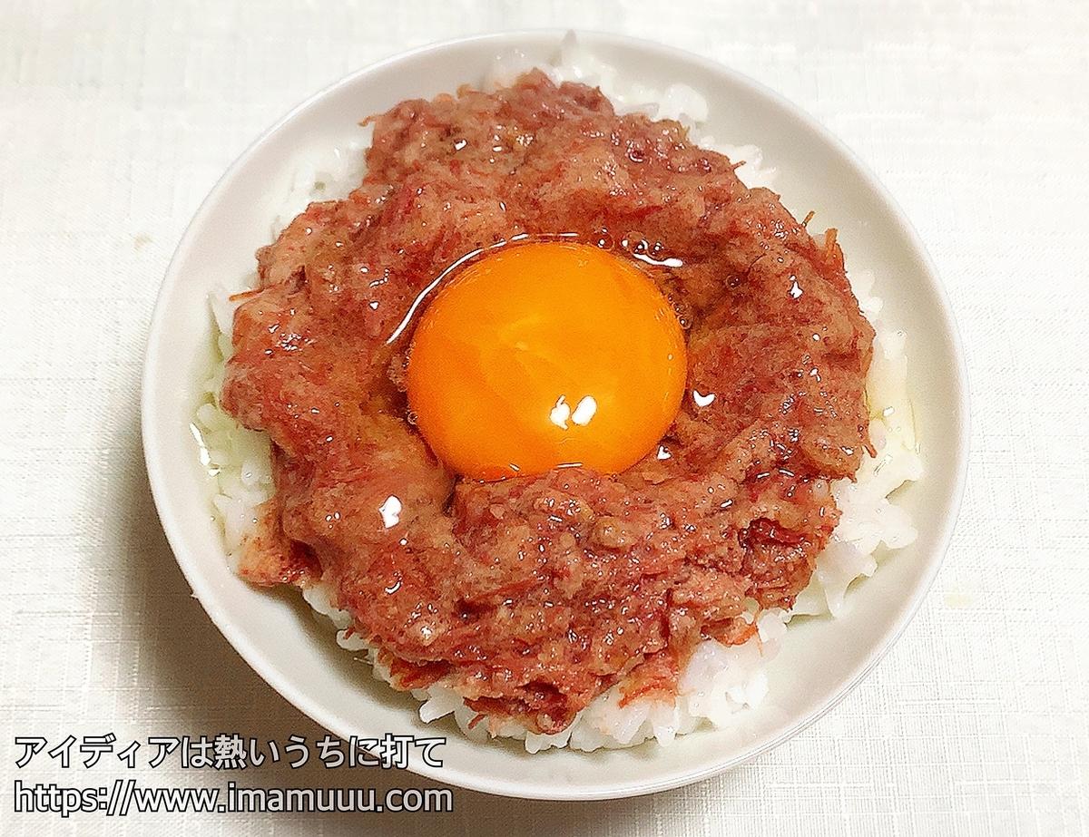 卵とコンビーフとご飯のミラクルコンボ
