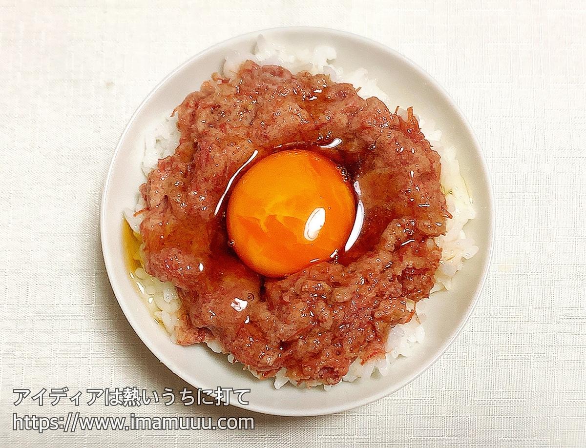 トリュフ風味香る卵かけご飯専用コンビーフ乗せご飯完成